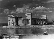 Одесса. Куяльник. Летний театр. 1954 г.
