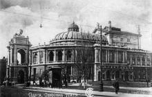Одесса. Государственная опера, вид сбоку. Фото Макарова. Почтовая карточка