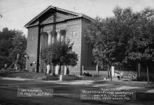 Одесский технологический институт им. И.В. Сталина. 1955 г.
