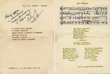 Новогодняя листовка ресторана «Киев». Одесса. 1965 г.