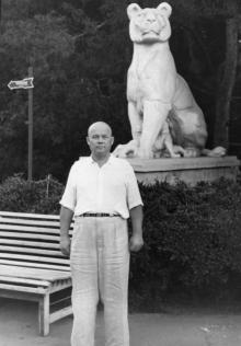 Одесса. В санатории им. Чкалова. 1957 г.