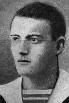 Луи Филипп Бадина