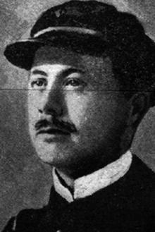 Андре Марти