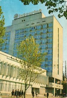 Одесса. Гостиница «Черное море». Почтовая карточка. 1974 г.