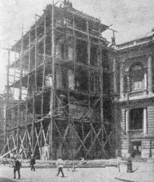 Ремонт фасада здания театра, воздвигнуты леса. Фото в журнале «Шквал», 1925 г.