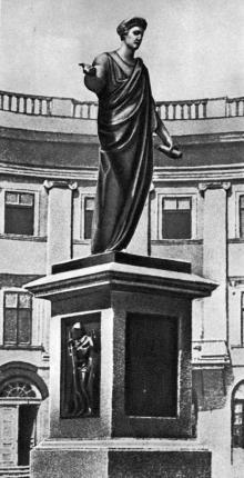 Памятник Ришелье. Одесса. Почтовая карточка. 1962 г.