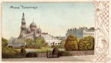 Одесса. Тюремная площадь, сквер на площади. Открытое письмо. 1900-е гг.