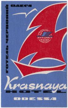 Наклейка гостиницы «Красная». Одесса. 1980-е гг.