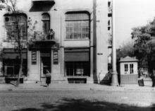 Дом № 97 по улице Комсомольской (справа ул. 1905 года). Одесса. 1962 г.