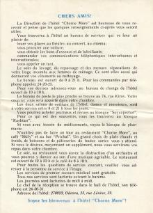4-а стор. пам,ятки для гостей готеля «Чорне море». Одеса. 1970-ті рр.