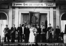 Актовый зал Одесского института инженеров морского флота. Джаз-оркестр ОИИМФа под упр. Авакян А.П. 9 мая 1948 г.