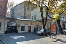 Одесса. Ул. Жуковского, 45. Фото Google. Ноябрь, 2019 г.