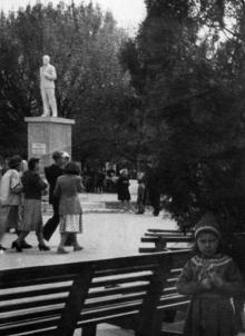 Одесса. Памятник Ленину на главной аллее парка им. Ильича. 1950-е гг.