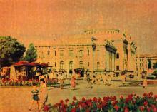 Одеса. Залізничний вокзал. Фото К. Шамшина. Поштова листівка. 1964 р.