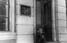 Городской ЗАГС на ул. Ласточкина, №8. Одесса, 1950-е гг.