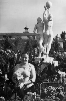На Куяльницком курорте. Одесса. 1960 г.