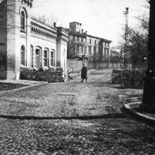 Одесса. Обсерваторный переулок. 1943 г.
