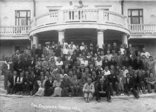 Санаторий судпрома. Одесса. 1952 г.
