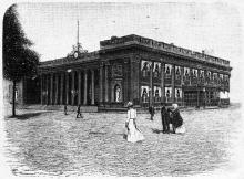 Одесса. Здание биржи. Рисунок в журнале «Нива». 1894 г.