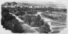 Одесса. Александровский парк и вид на город. Рисунок в журнале «Нива». 1894 г.