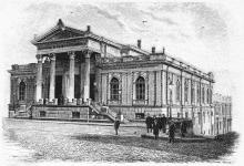Одесса. Здание публичной библиотеки. Рисунок в журнале «Нива». 1894 г.