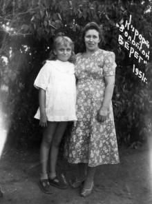 Курорт «Золотой берег». Одесса, 1951 г.