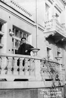 Санаторий им. Чувырина. Одесса. 1956 г.