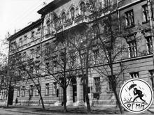 Одесса, дом № 106 по ул. Кирова. 1980-е гг.