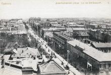 Одесса. Дерибасовская улица. Справа дом Крамарева