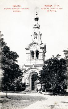 Церковь Григория и Зои на Старопортофранковской улице