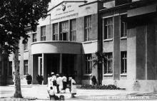 Лермонтовский курорт. Одесса. Почтовая карточка. 1935 г.
