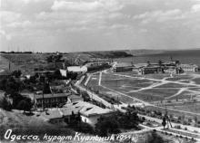 Одесса. Курорт Куяльник. 1955 г.