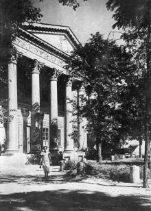 Одеса. Художній музей. Фото Б. Левіта. Поштова картка. 1938 р.