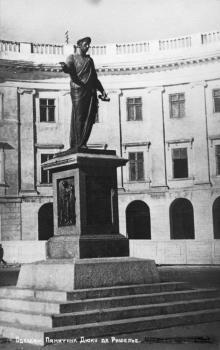 Одесса. Памятник Дюку де Ришелье. Почтовая карточка. Конец 1940-х гг.