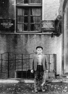 Перед входом в школу № 107. Одесса, 7 ноября 1963 г.