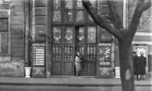 Одесса. Дворец моряков на Приморском бульваре. 1960-е г.