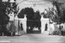 Ворота Одесской кино-фабрики. 1950-е гг.