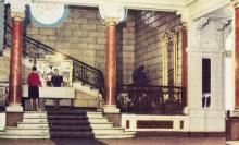 Холл гостиницы «Одесса». Фото в буклете «Hotel «Odessa». 1960-е гг.
