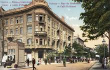 Одесса. Екатерининская улица и кафе Робина. Открытое письмо. 1910-е гг.