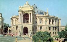 Театр оперы и балета. Фото А. Маркелова. Набор фотооткрыток «Одесса». 1975 г.