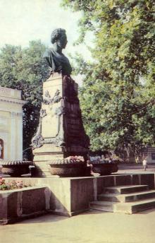 Памятник А.С. Пушкину. Фото А. Глазкова. Набор фотооткрыток «Одесса». 1975 г.