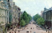 Улица Ленина. Фото А. Маркелова. Набор фотооткрыток «Одесса». 1975 г.
