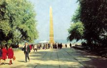 Памятник неизвестному матросу (аллея Славы). Фото Д. Петренко. Набор фотооткрыток «Одесса». 1975 г.
