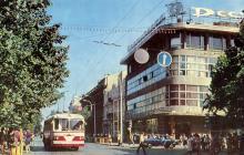 Улица Дерибасовская. Фото А. Глазкова. Набор фотооткрыток «Одесса». 1975 г.