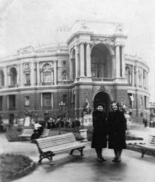 На театральной площади перед театром оперы и балета. Одесса. 1950-е гг.