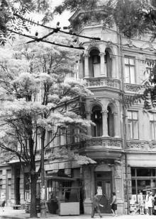 Одесса, дом № 24 по ул. Торговой, угол пер. Княжеский. 1980-е гг.