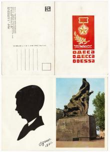 Работа силуэтиста. Одесса, 1970 г.