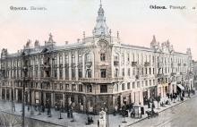 Одесса. Пассаж. Открытое письмо. 1900 г.