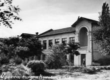Одесса. Курорт Куяльник. 1958 г.