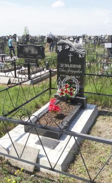 Могила Ивана Федоровича Демьянова на Западном кладбище. 2019 г.